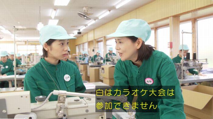 監獄のお姫さま 3話のキャプ136