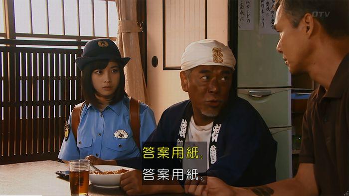 警視庁いきもの係 9話のキャプ300