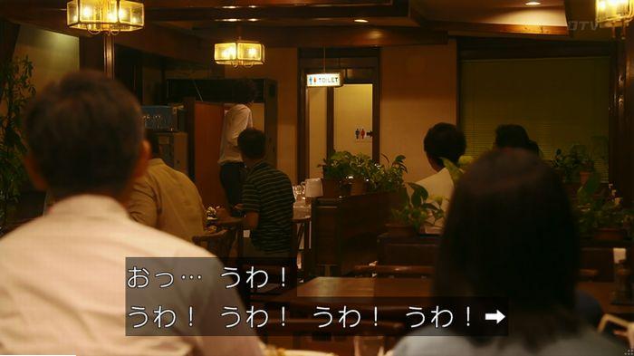 警視庁いきもの係 9話のキャプ719