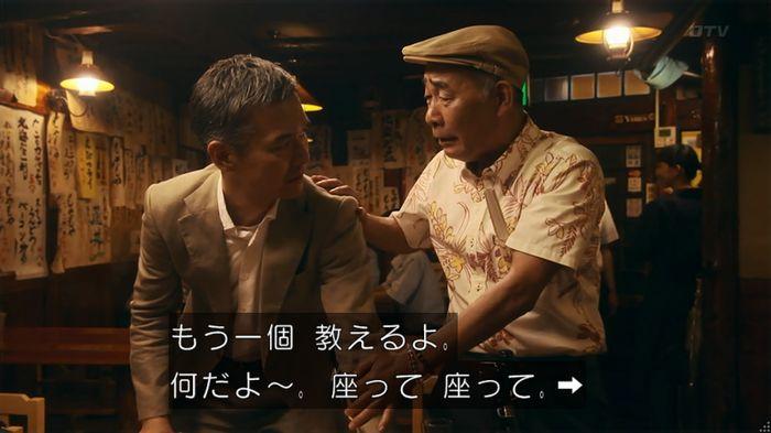 いきもの係 3話のキャプ359