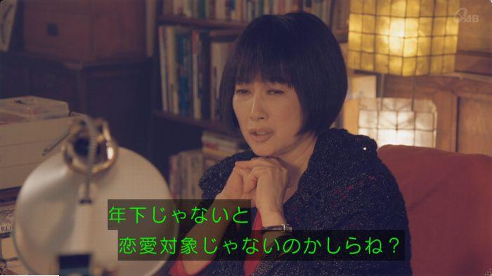 家政婦のミタゾノ 7話のキャプ69