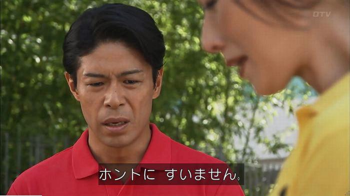 ウツボカズラの夢6話のキャプ273
