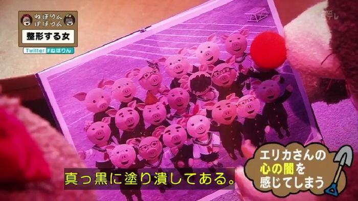 ねほりんぱほりんのキャプ183