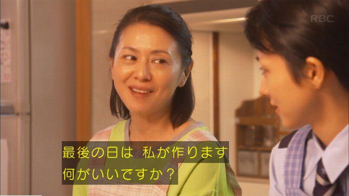 監獄のお姫さま 8話のキャプ664