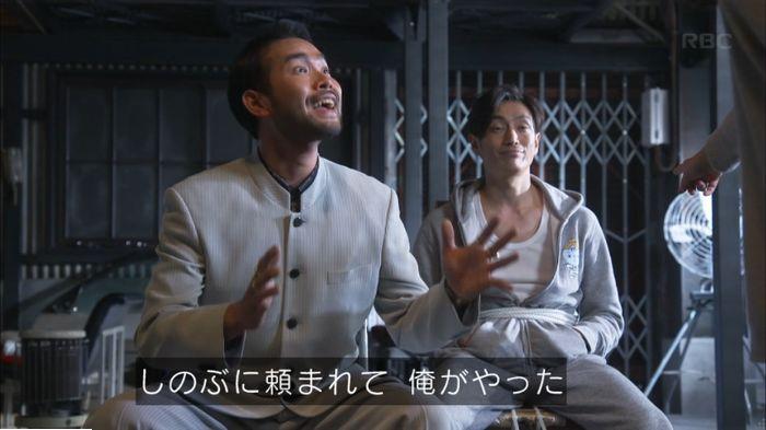 監獄のお姫さま 最終話のキャプ21