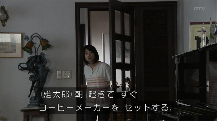 ウツボカズラの夢1話のキャプ315