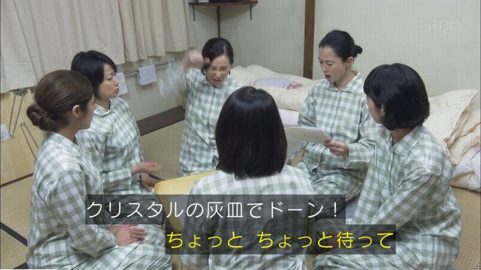監獄のお姫さま 7話のキャプ168