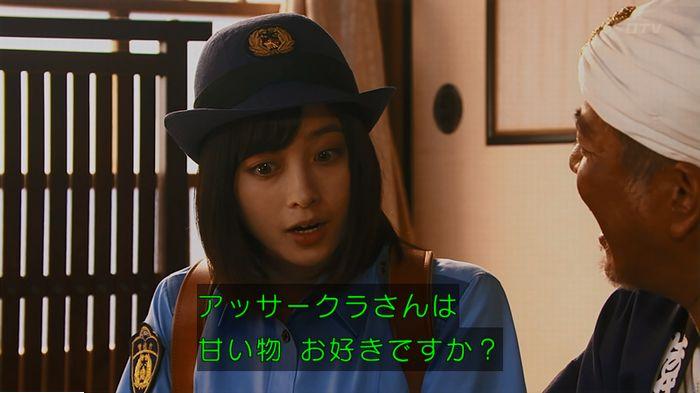 警視庁いきもの係 9話のキャプ263