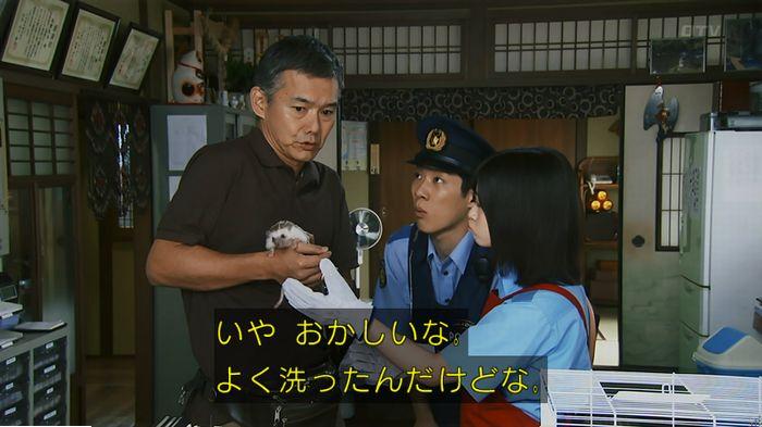 警視庁いきもの係 9話のキャプ181