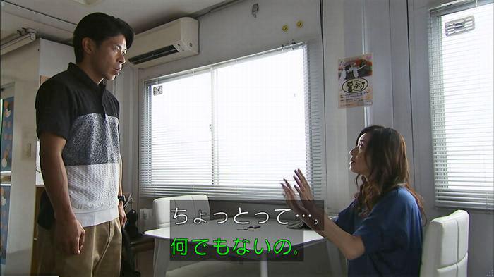 ウツボカズラの夢7話のキャプ115