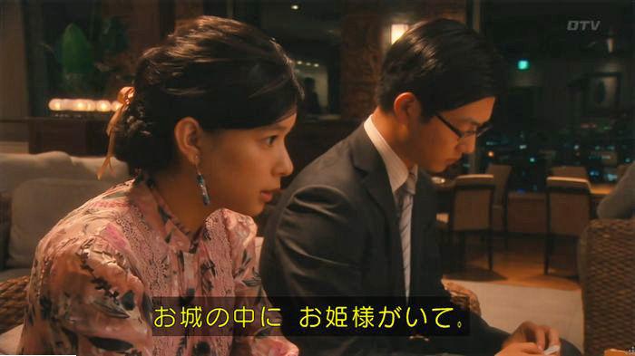 海月姫7話のキャプ483