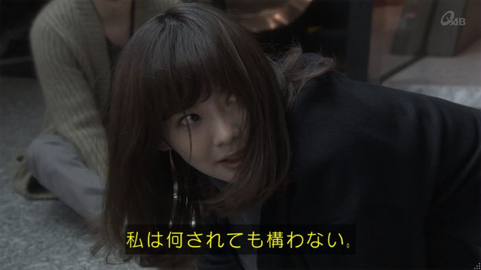 奪い愛 5話のキャプ731