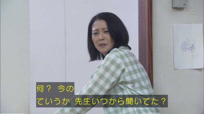 監獄のお姫さま 7話のキャプ206