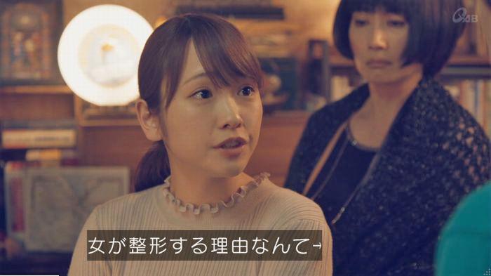 家政婦のミタゾノ 2話のキャプ431