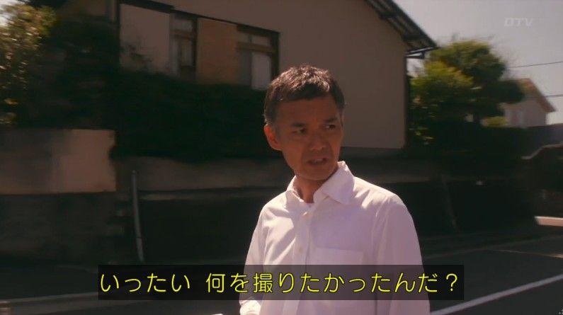 いきもの係 4話のキャプ588