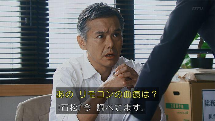 いきもの係 5話のキャプ167