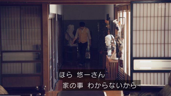 家政婦のミタゾノ 5話のキャプ140