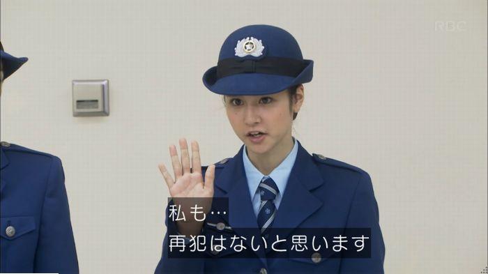 監獄のお姫さま 8話のキャプ543