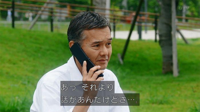 7話のキャプ889