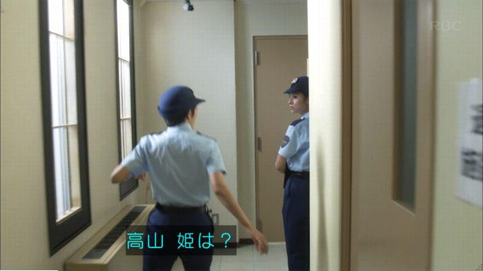 監獄のお姫さま 9話のキャプ179