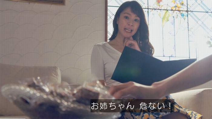 家政婦のミタゾノ 2話のキャプ146