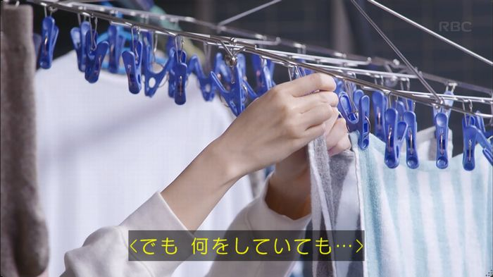 逃げ恥 8話のキャプ84