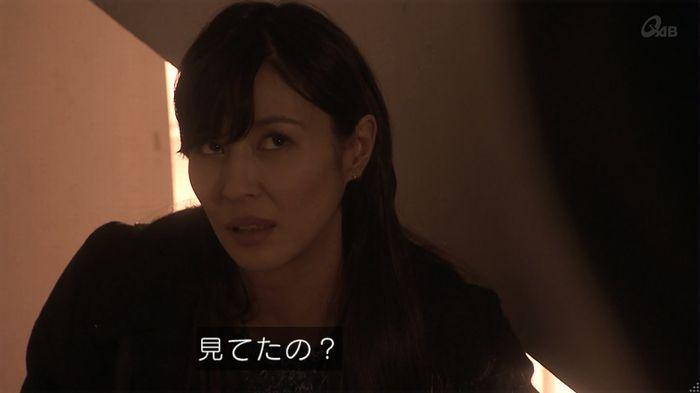 奪い愛 5話のキャプ534