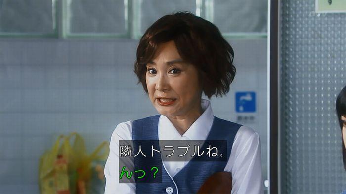 警視庁いきもの係 8話のキャプ108