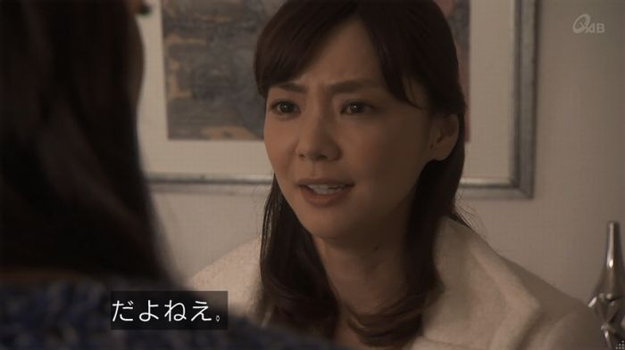 奪い愛 5話のキャプ394