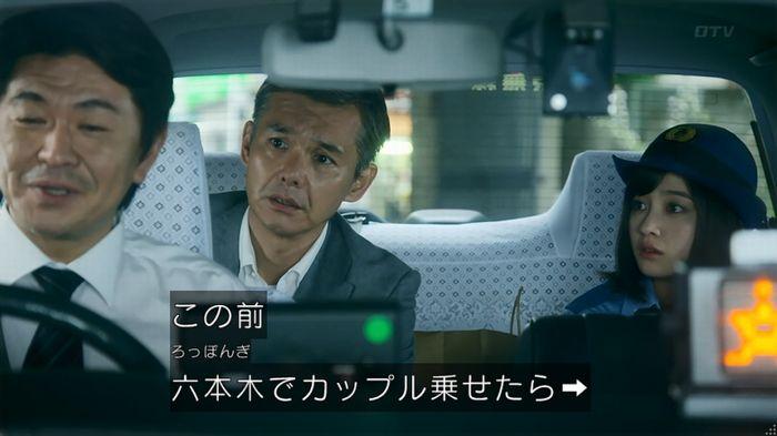 いきもの係 2話のキャプ103