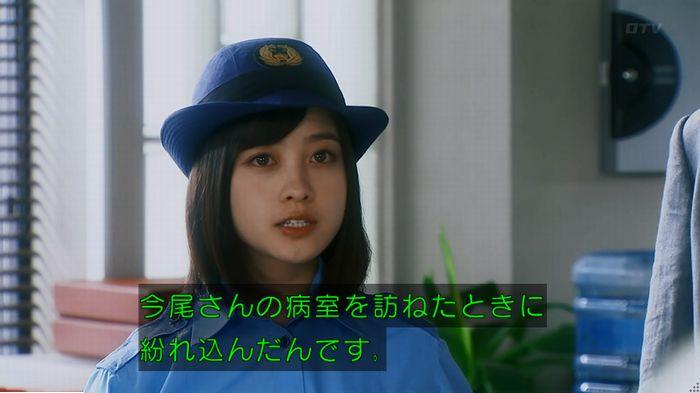 警視庁いきもの係 最終話のキャプ653