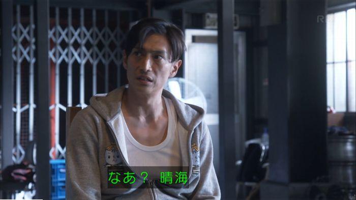 監獄のお姫さま 最終話のキャプ109
