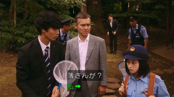 警視庁いきもの係 8話のキャプ593