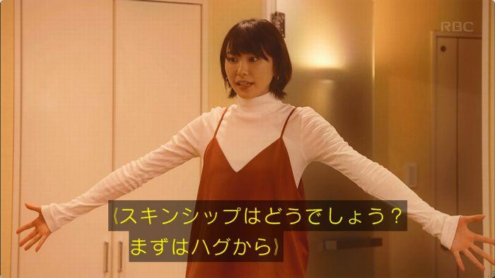 逃げ恥 最終話のキャプ89