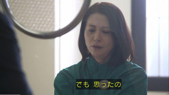 監獄のお姫さま 8話のキャプ562