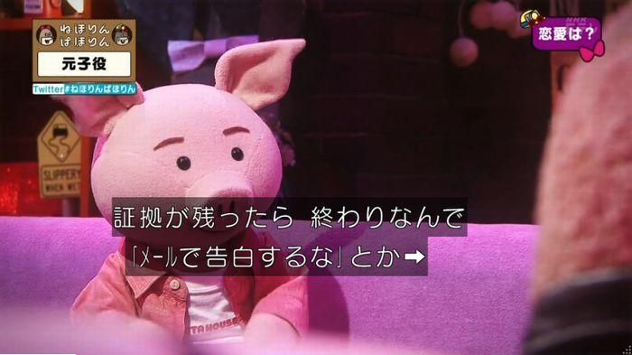 ねほりん元子役のキャプ264