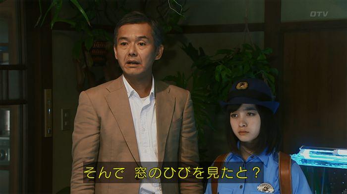 7話のキャプ746