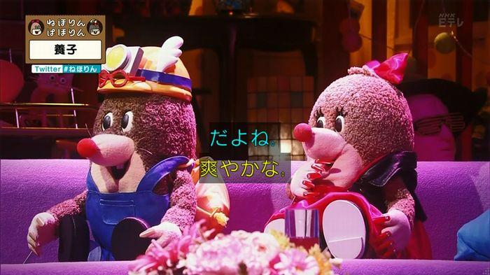 ねほりん 養子回のキャプ21