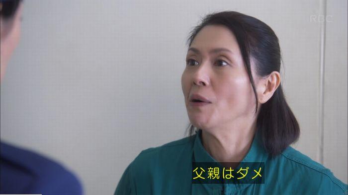 監獄のお姫さま 4話のキャプ219