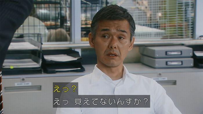 いきもの係 3話のキャプ48