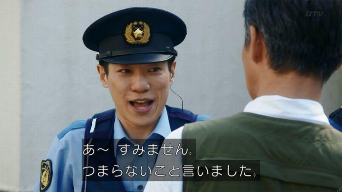 警視庁いきもの係 8話のキャプ161