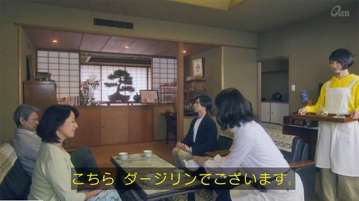 家政夫のミタゾノ3話のキャプ175