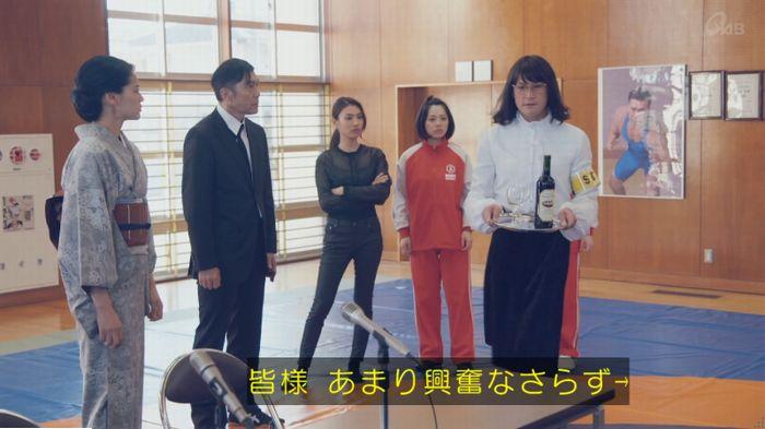 家政婦のミタゾノ 7話のキャプ796