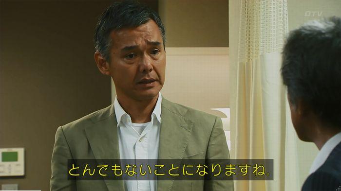 警視庁いきもの係 最終話のキャプ82