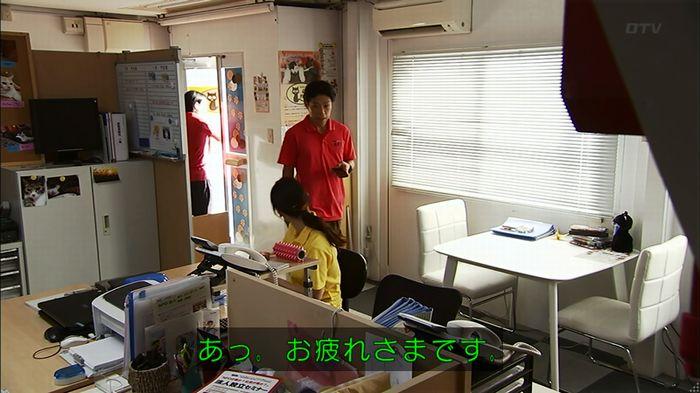 ウツボカズラの夢4話のキャプ214