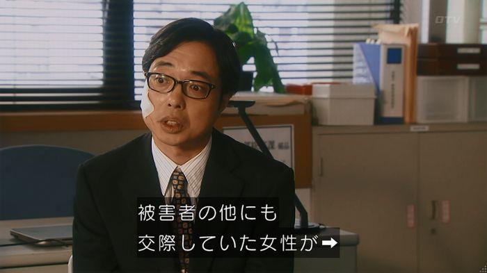 いきもの係 5話のキャプ364