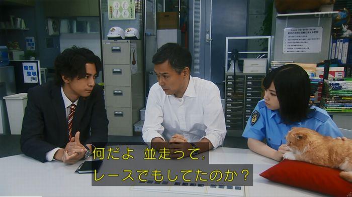 警視庁いきもの係 9話のキャプ643
