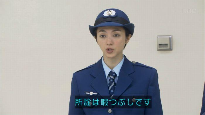 監獄のお姫さま 8話のキャプ540