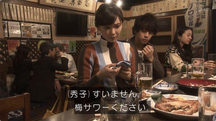 奪い愛 3話のキャプ483