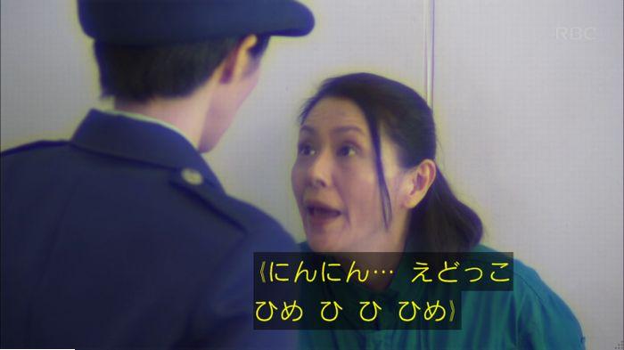 監獄のお姫さま 4話のキャプ379